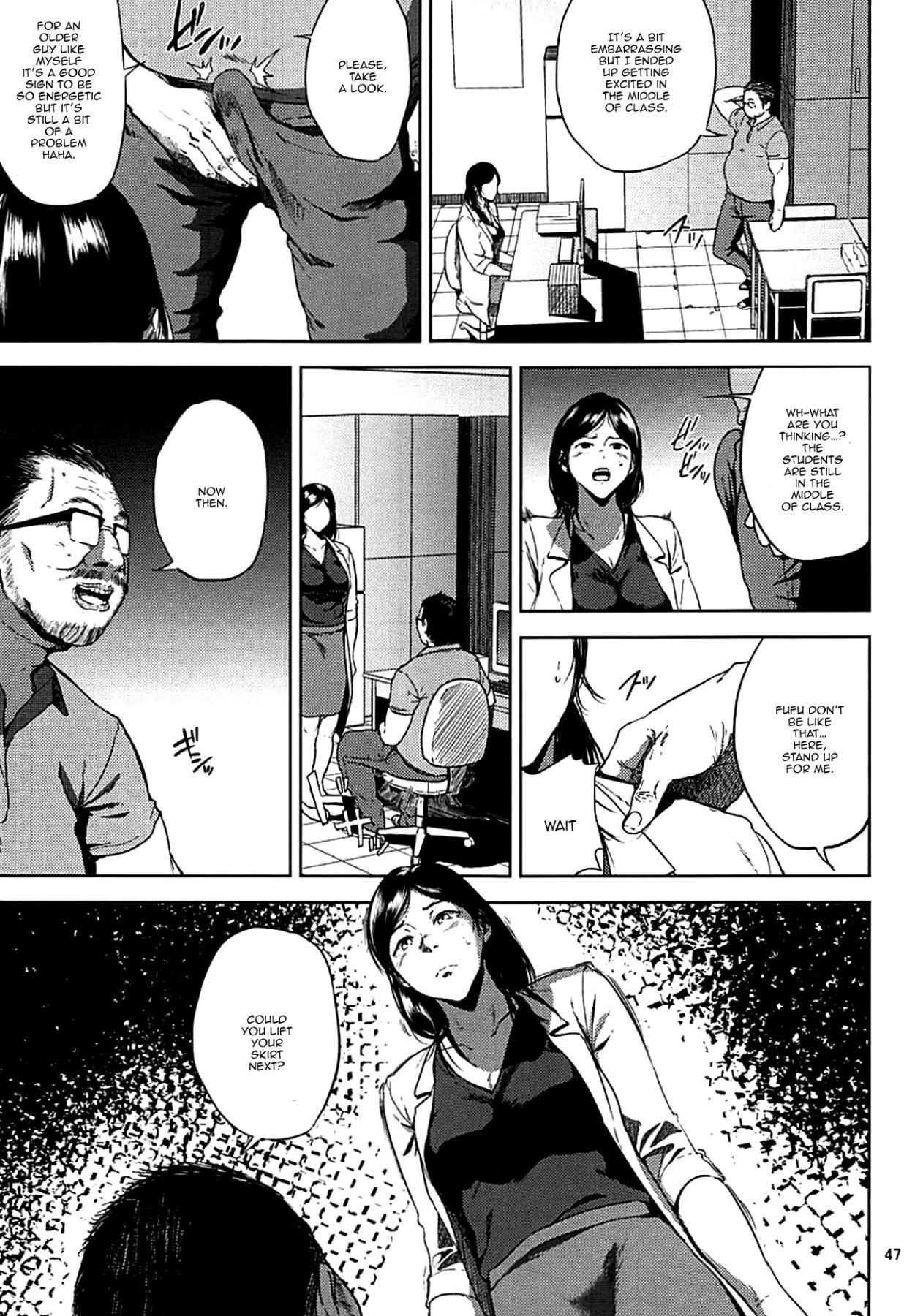 (C93) [Gossipgothic (Shishiji)] Kurashiki-sensei wa Hatsujouki Soushuuhen FINAL   Kurashiki Sensei's Mating Season Final Ch.1-2 (Fujiyama-san wa Shishunki) [English] {Doujins.com} [Incomplete] 45