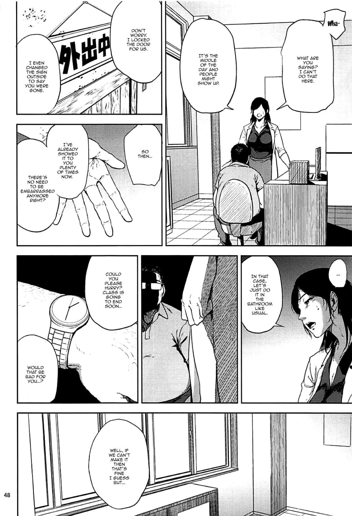 (C93) [Gossipgothic (Shishiji)] Kurashiki-sensei wa Hatsujouki Soushuuhen FINAL   Kurashiki Sensei's Mating Season Final Ch.1-2 (Fujiyama-san wa Shishunki) [English] {Doujins.com} [Incomplete] 46