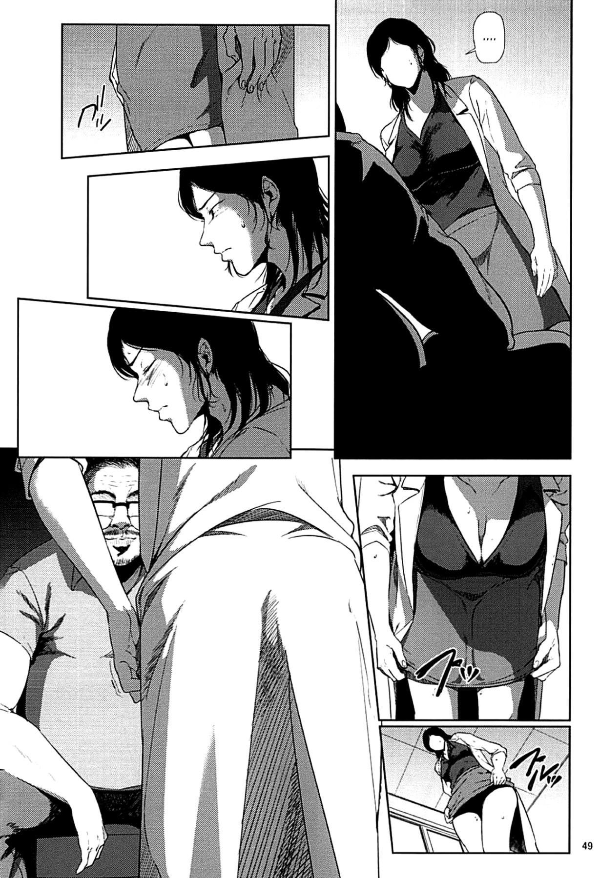 (C93) [Gossipgothic (Shishiji)] Kurashiki-sensei wa Hatsujouki Soushuuhen FINAL   Kurashiki Sensei's Mating Season Final Ch.1-2 (Fujiyama-san wa Shishunki) [English] {Doujins.com} [Incomplete] 47