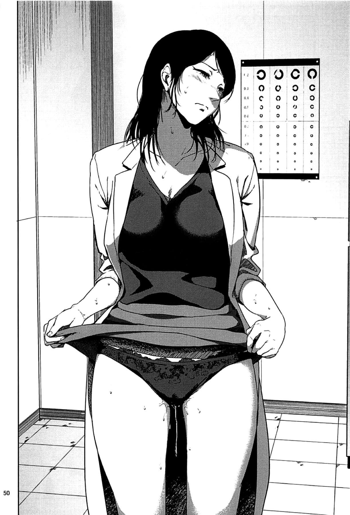 (C93) [Gossipgothic (Shishiji)] Kurashiki-sensei wa Hatsujouki Soushuuhen FINAL   Kurashiki Sensei's Mating Season Final Ch.1-2 (Fujiyama-san wa Shishunki) [English] {Doujins.com} [Incomplete] 48