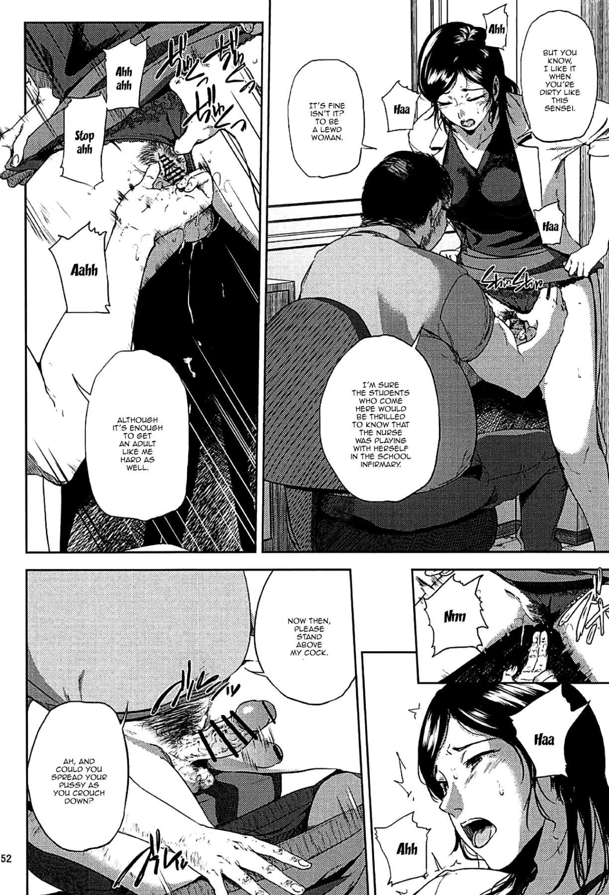(C93) [Gossipgothic (Shishiji)] Kurashiki-sensei wa Hatsujouki Soushuuhen FINAL   Kurashiki Sensei's Mating Season Final Ch.1-2 (Fujiyama-san wa Shishunki) [English] {Doujins.com} [Incomplete] 50