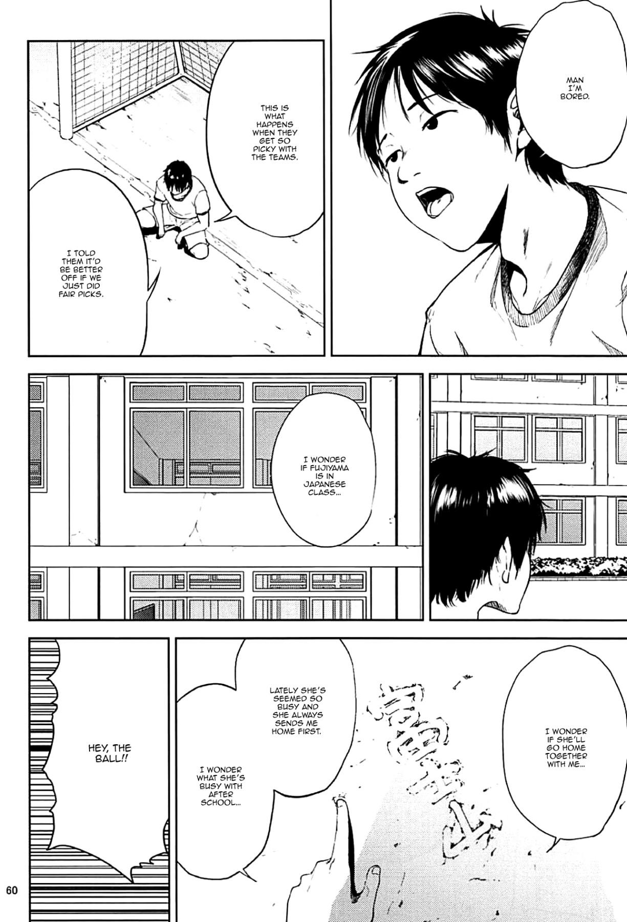(C93) [Gossipgothic (Shishiji)] Kurashiki-sensei wa Hatsujouki Soushuuhen FINAL   Kurashiki Sensei's Mating Season Final Ch.1-2 (Fujiyama-san wa Shishunki) [English] {Doujins.com} [Incomplete] 58