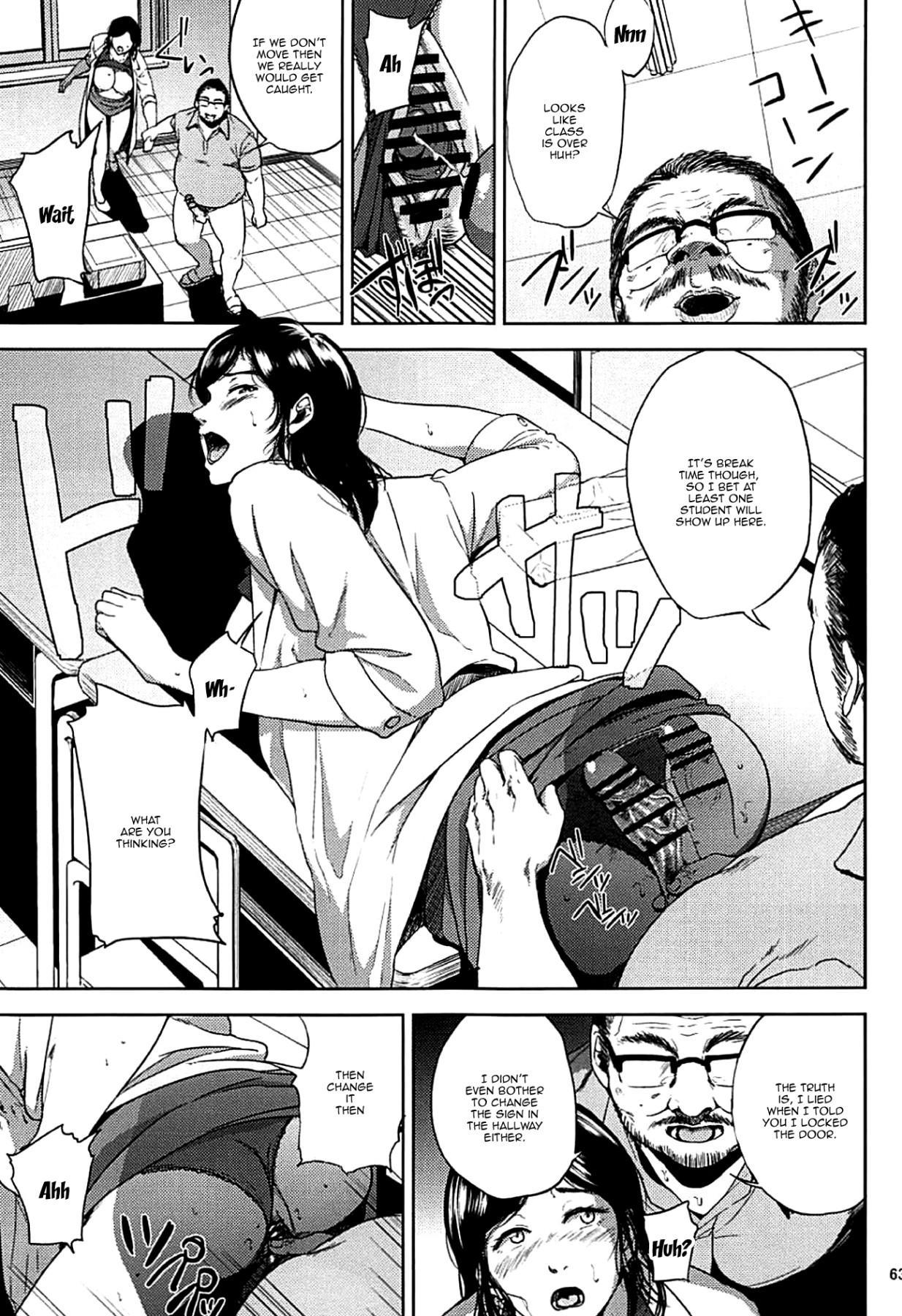 (C93) [Gossipgothic (Shishiji)] Kurashiki-sensei wa Hatsujouki Soushuuhen FINAL   Kurashiki Sensei's Mating Season Final Ch.1-2 (Fujiyama-san wa Shishunki) [English] {Doujins.com} [Incomplete] 61