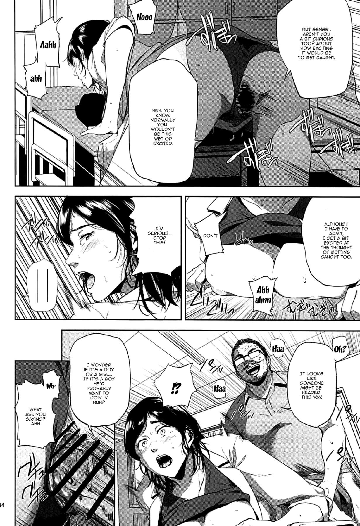 (C93) [Gossipgothic (Shishiji)] Kurashiki-sensei wa Hatsujouki Soushuuhen FINAL   Kurashiki Sensei's Mating Season Final Ch.1-2 (Fujiyama-san wa Shishunki) [English] {Doujins.com} [Incomplete] 62