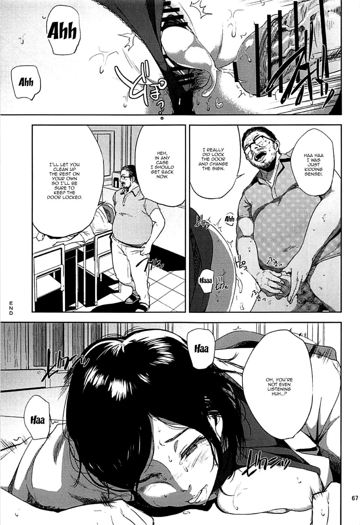 (C93) [Gossipgothic (Shishiji)] Kurashiki-sensei wa Hatsujouki Soushuuhen FINAL   Kurashiki Sensei's Mating Season Final Ch.1-2 (Fujiyama-san wa Shishunki) [English] {Doujins.com} [Incomplete] 65