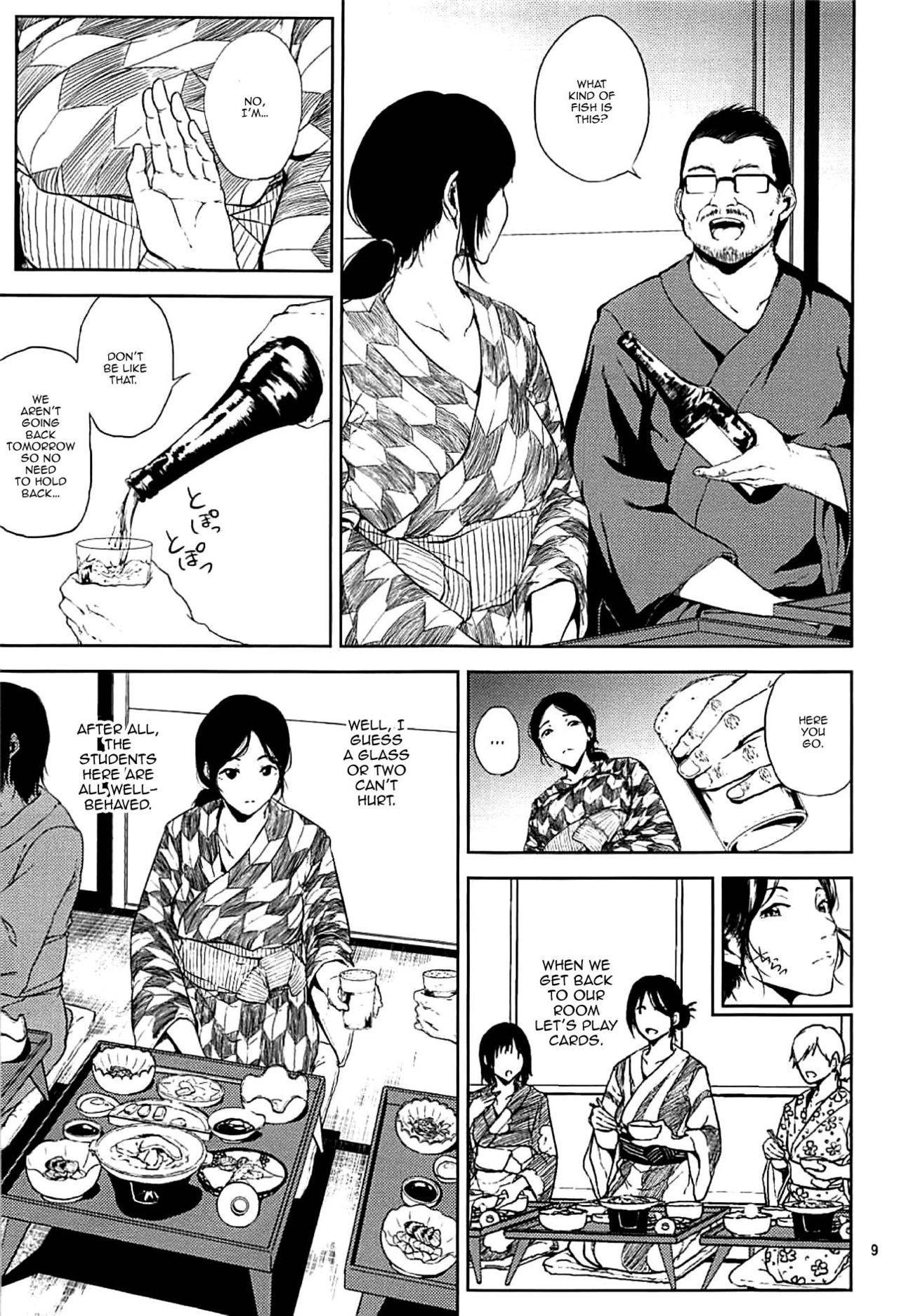 (C93) [Gossipgothic (Shishiji)] Kurashiki-sensei wa Hatsujouki Soushuuhen FINAL   Kurashiki Sensei's Mating Season Final Ch.1-2 (Fujiyama-san wa Shishunki) [English] {Doujins.com} [Incomplete] 7
