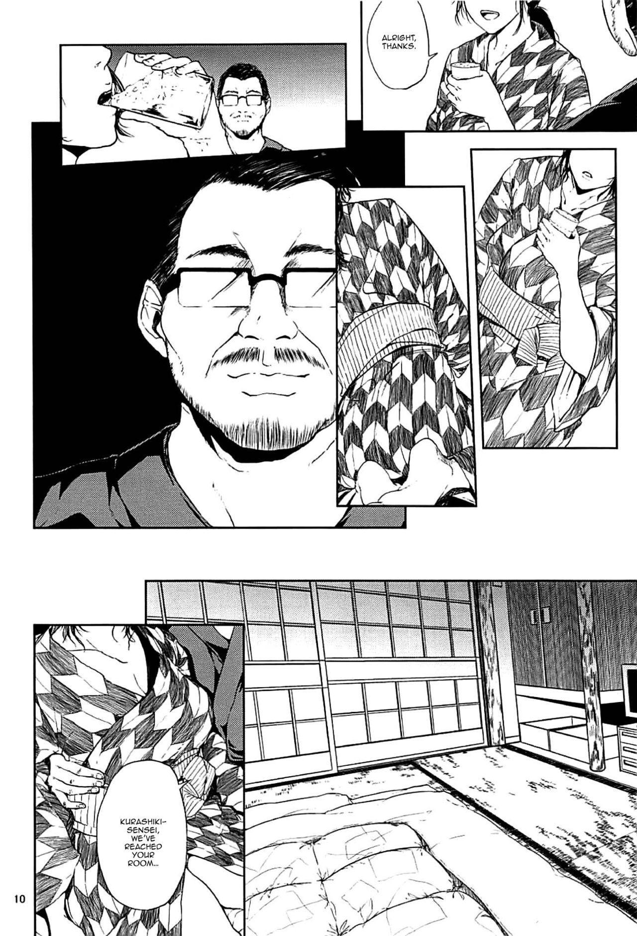 (C93) [Gossipgothic (Shishiji)] Kurashiki-sensei wa Hatsujouki Soushuuhen FINAL   Kurashiki Sensei's Mating Season Final Ch.1-2 (Fujiyama-san wa Shishunki) [English] {Doujins.com} [Incomplete] 8