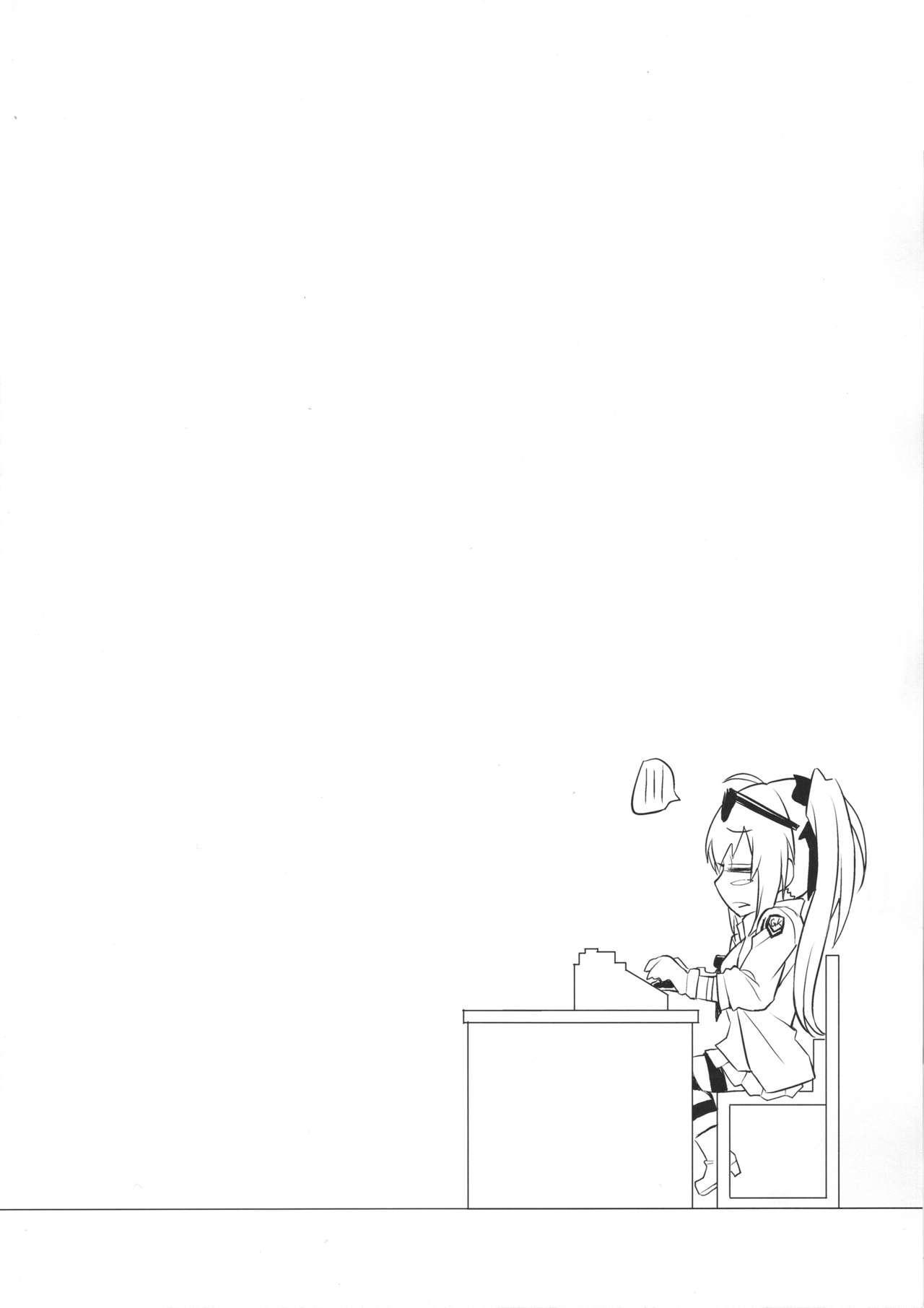 Kalina no Yokujou 3