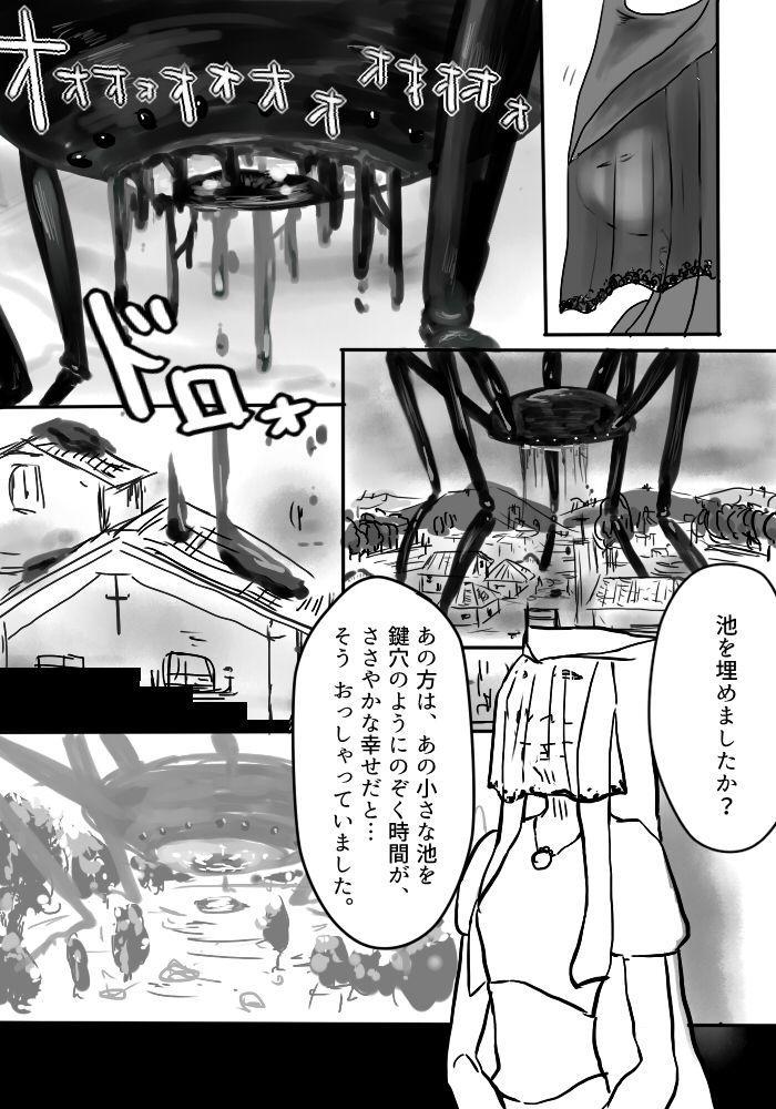 Igyou no Majo 10
