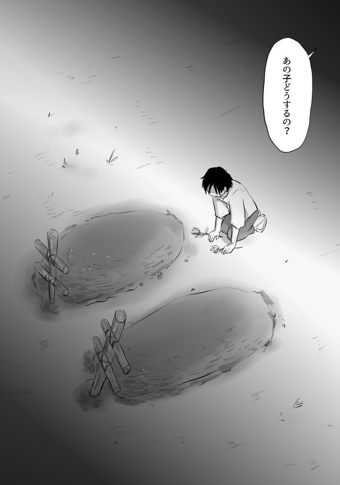 Igyou no Majo 131