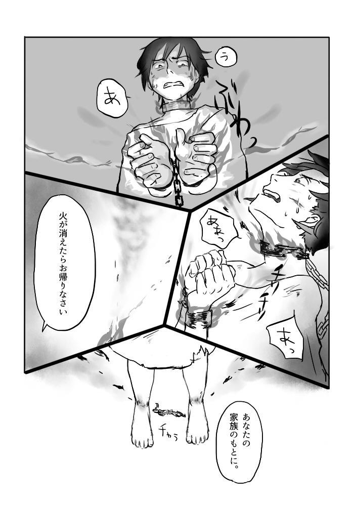 Igyou no Majo 24