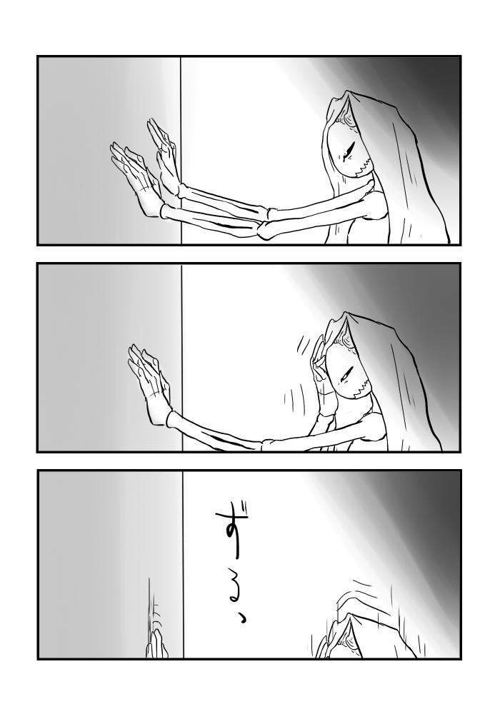 Igyou no Majo 48