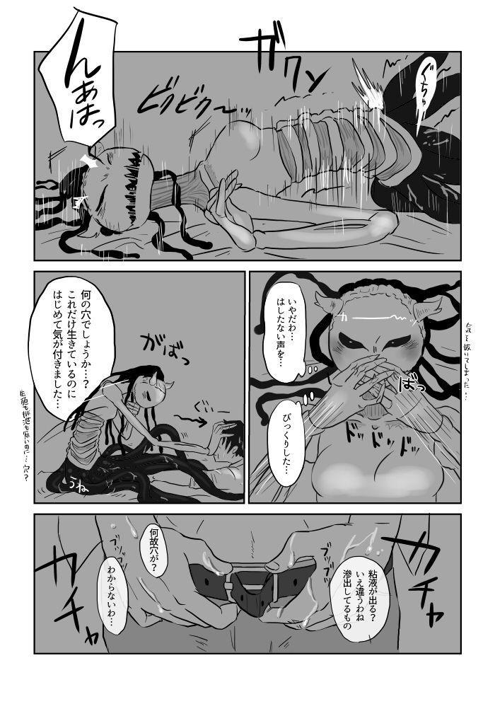 Igyou no Majo 89