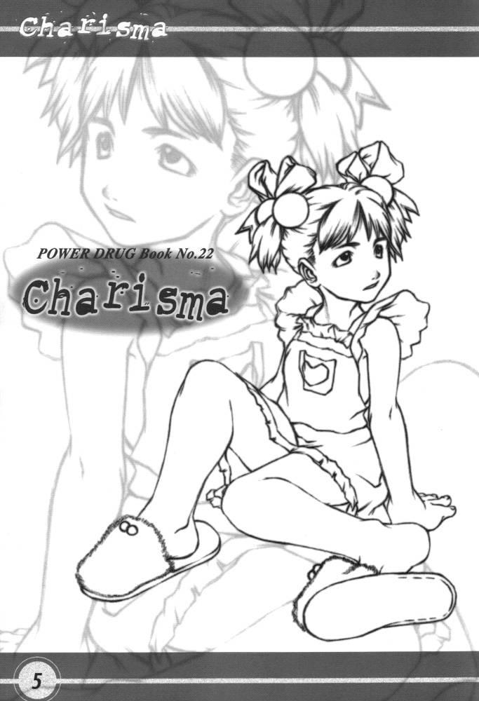 Charisma 2