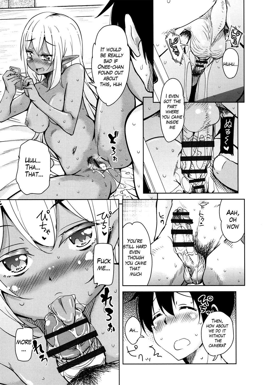 [Narusawa Kei] Tonari no JK Elf-san Ch. 1-2 [English][Lazarus H] 53
