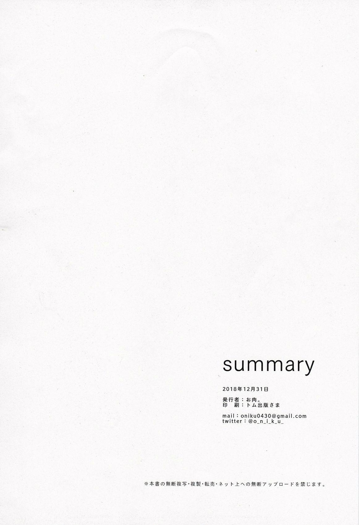 Summary 46