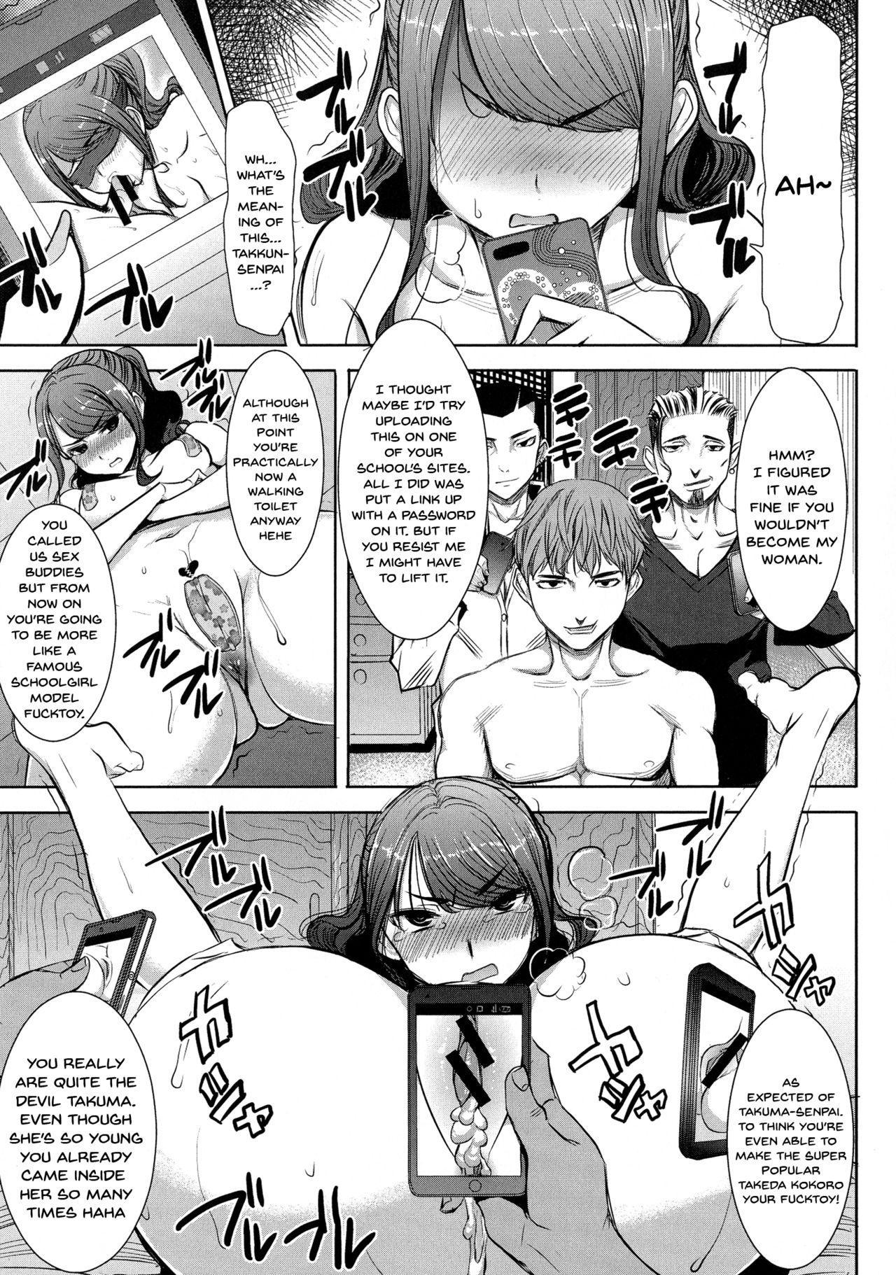 Ai no Musume... Sakurako | Love's Daughter Sakurako Ch.1-7 101