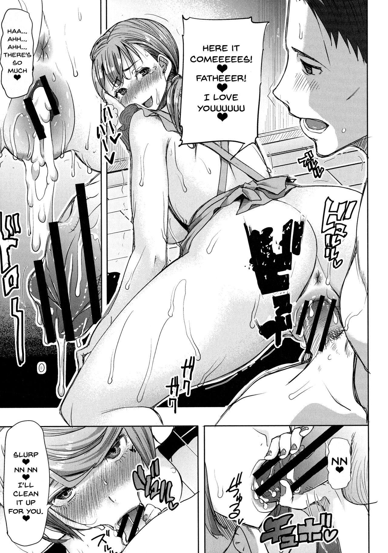 Ai no Musume... Sakurako | Love's Daughter Sakurako Ch.1-7 113
