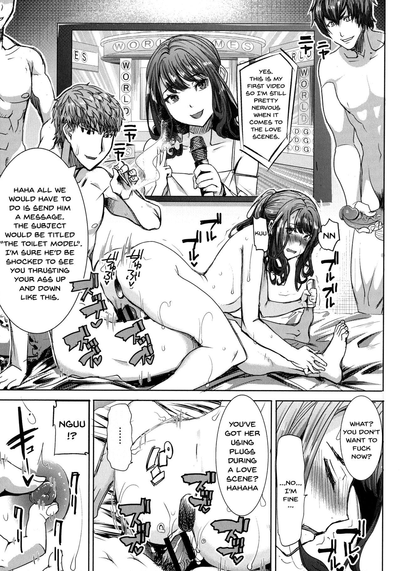 Ai no Musume... Sakurako | Love's Daughter Sakurako Ch.1-7 121
