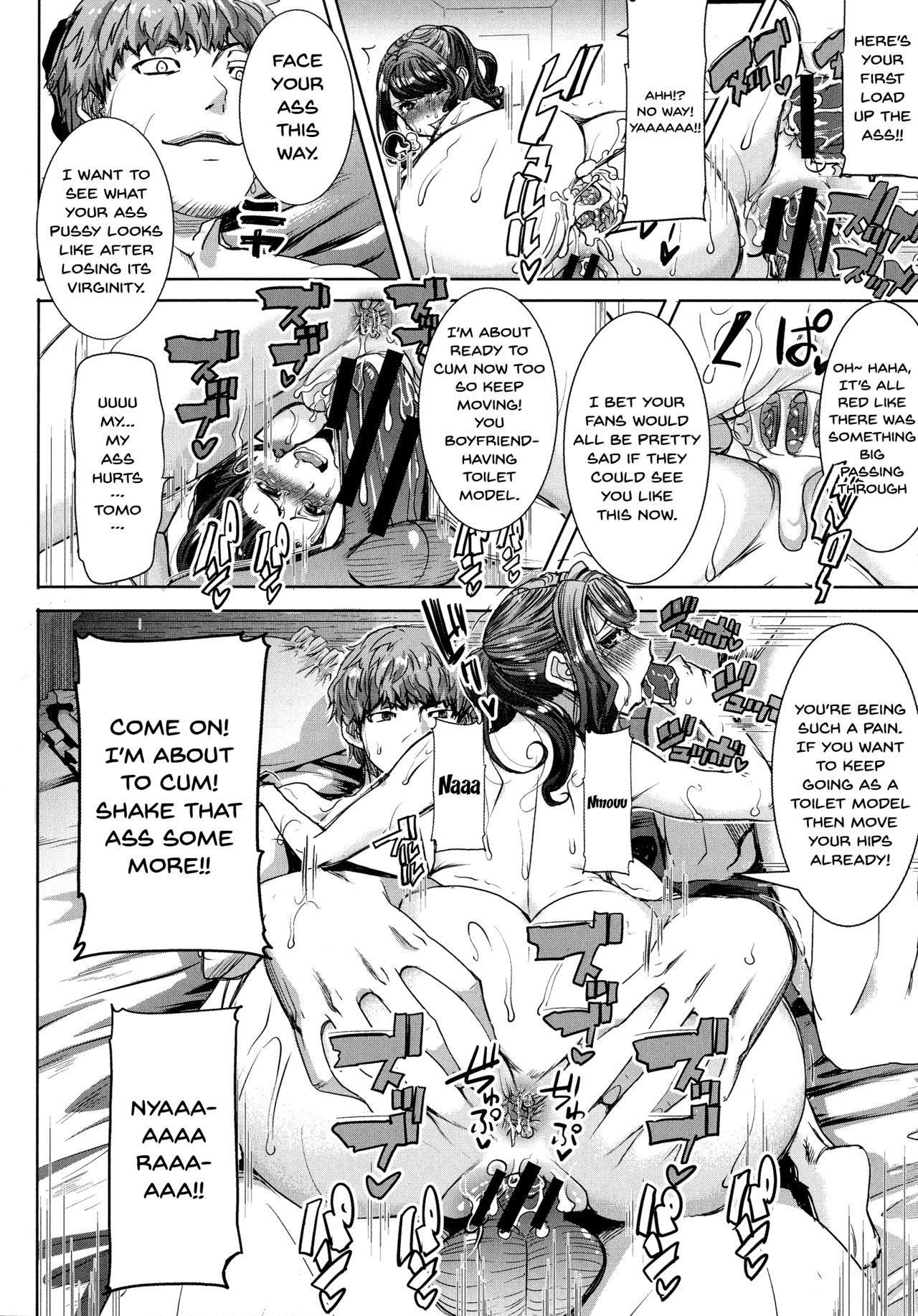 Ai no Musume... Sakurako | Love's Daughter Sakurako Ch.1-7 124