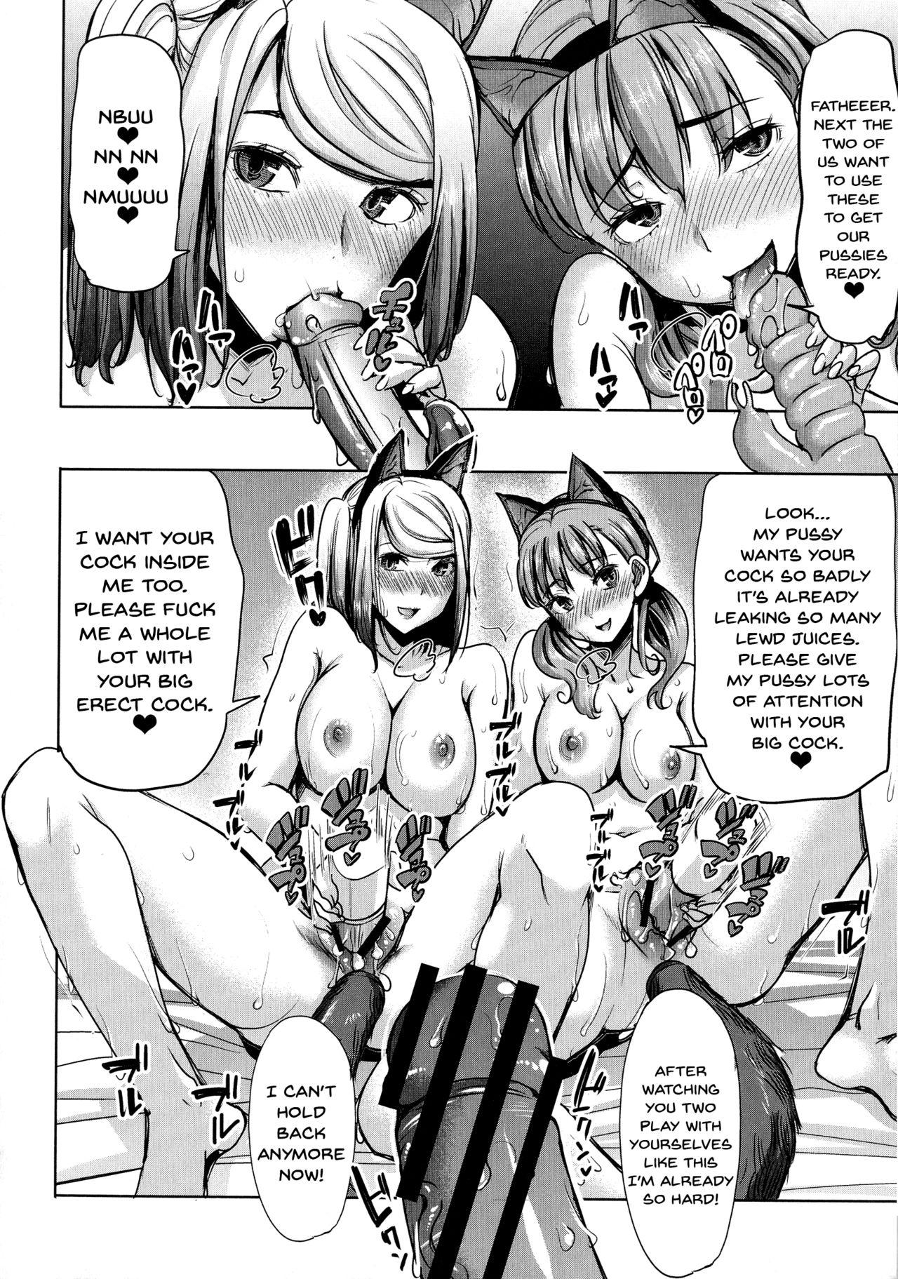 Ai no Musume... Sakurako | Love's Daughter Sakurako Ch.1-7 146