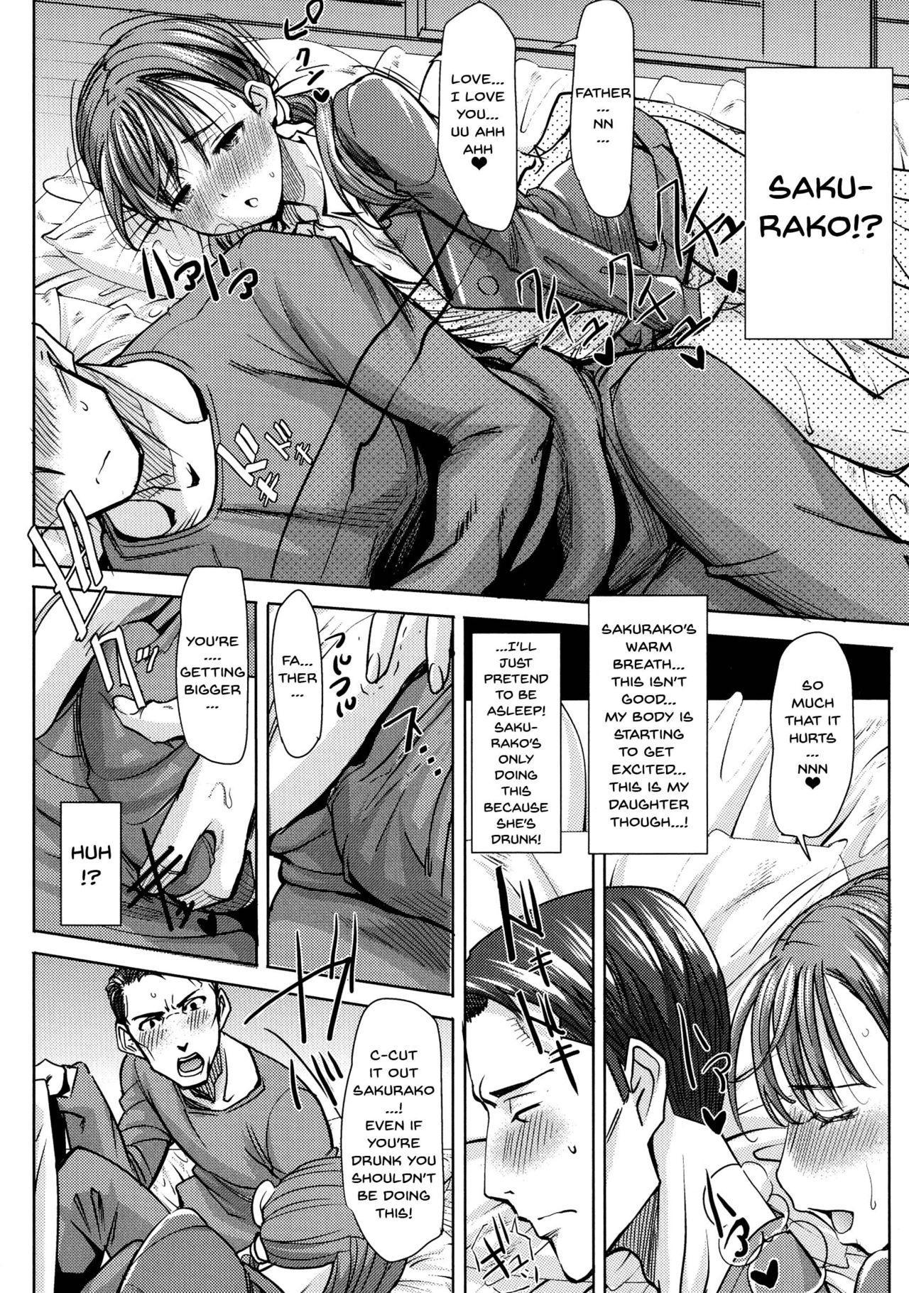 Ai no Musume... Sakurako | Love's Daughter Sakurako Ch.1-7 22