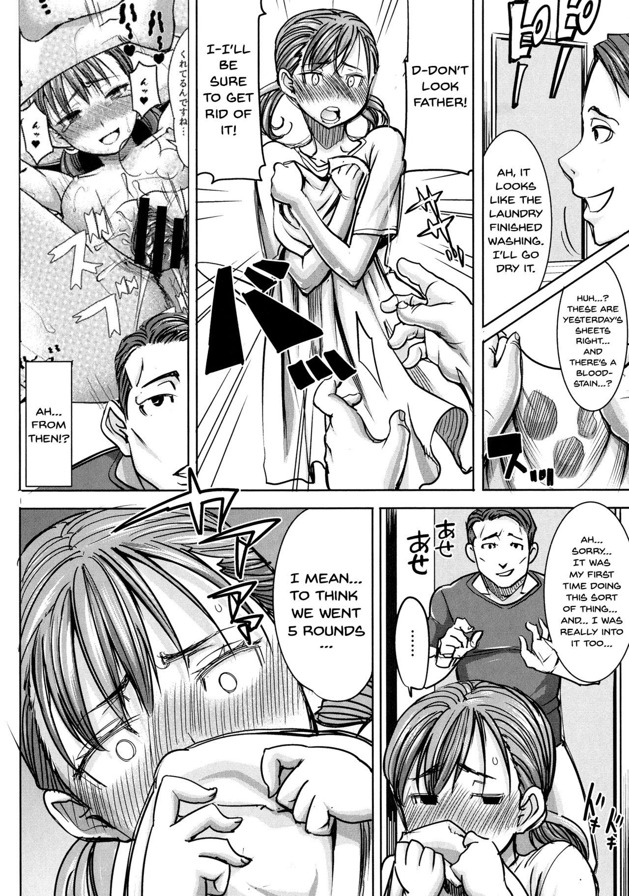 Ai no Musume... Sakurako | Love's Daughter Sakurako Ch.1-7 34
