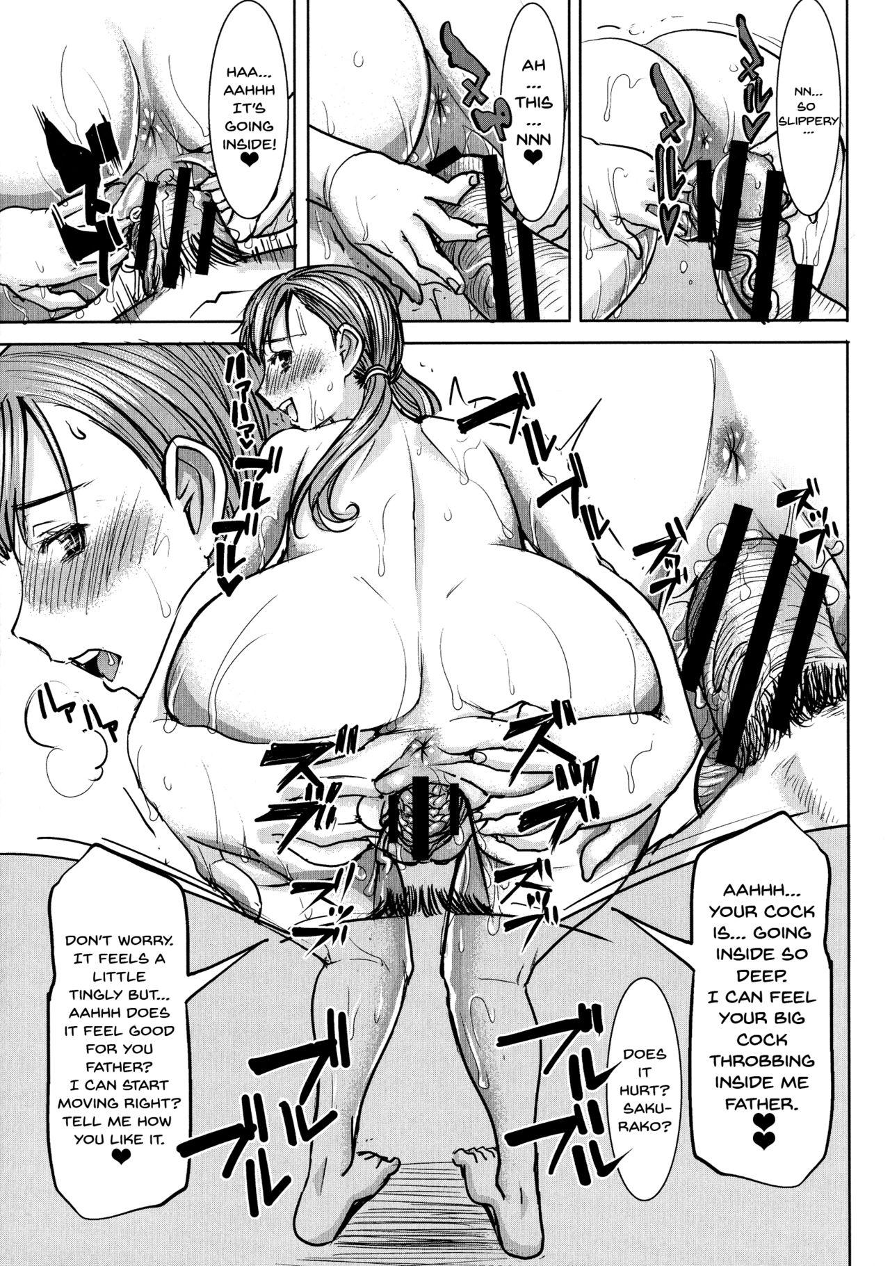 Ai no Musume... Sakurako | Love's Daughter Sakurako Ch.1-7 47