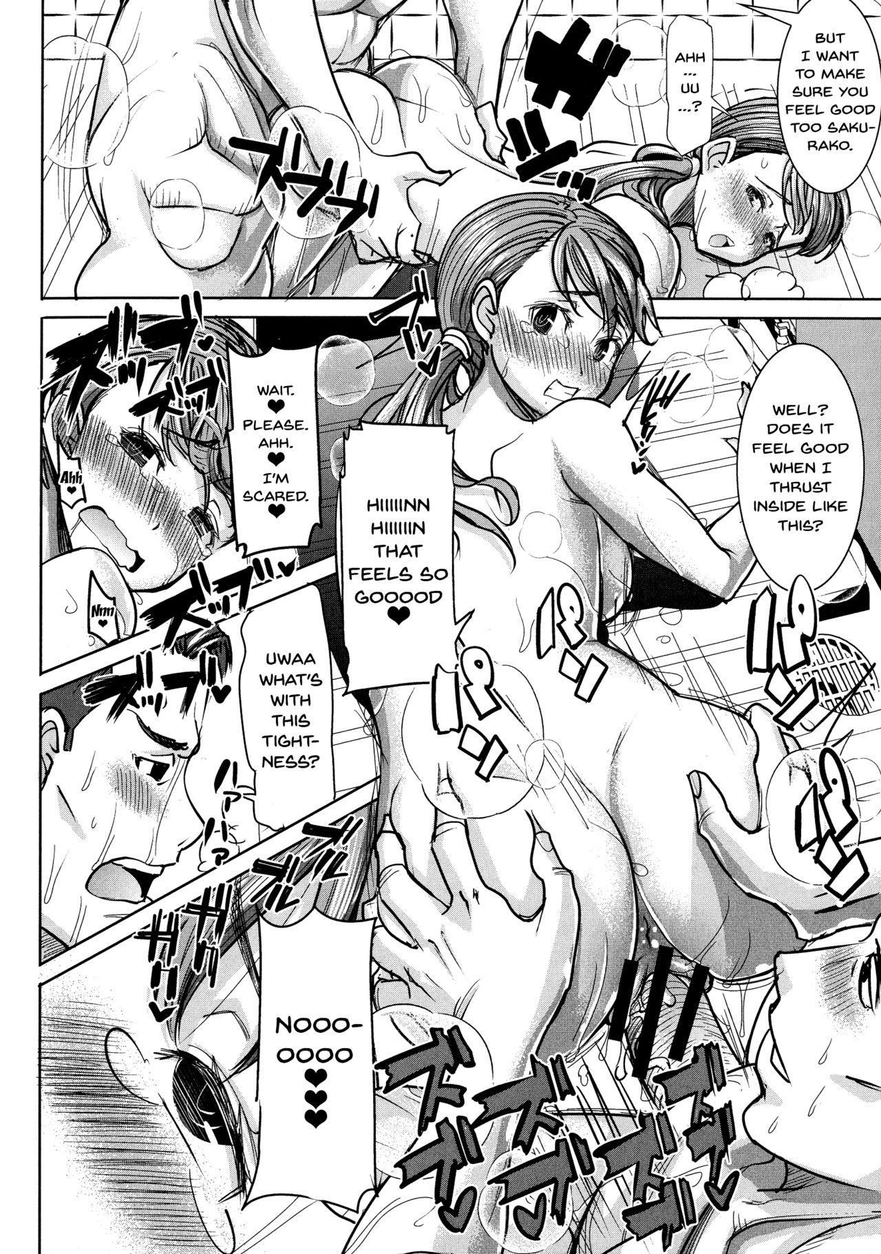 Ai no Musume... Sakurako | Love's Daughter Sakurako Ch.1-7 48