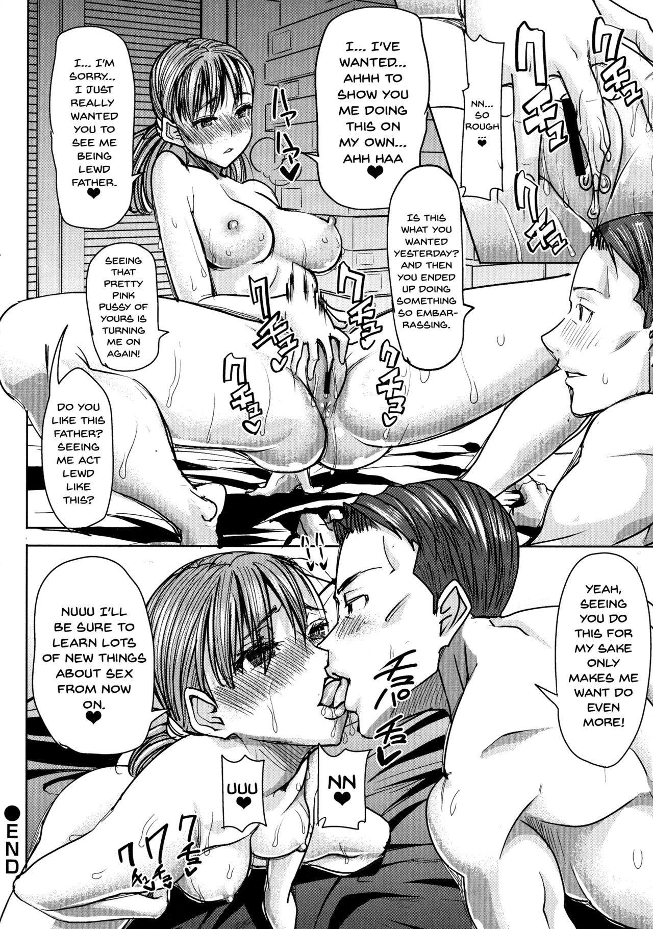 Ai no Musume... Sakurako | Love's Daughter Sakurako Ch.1-7 54