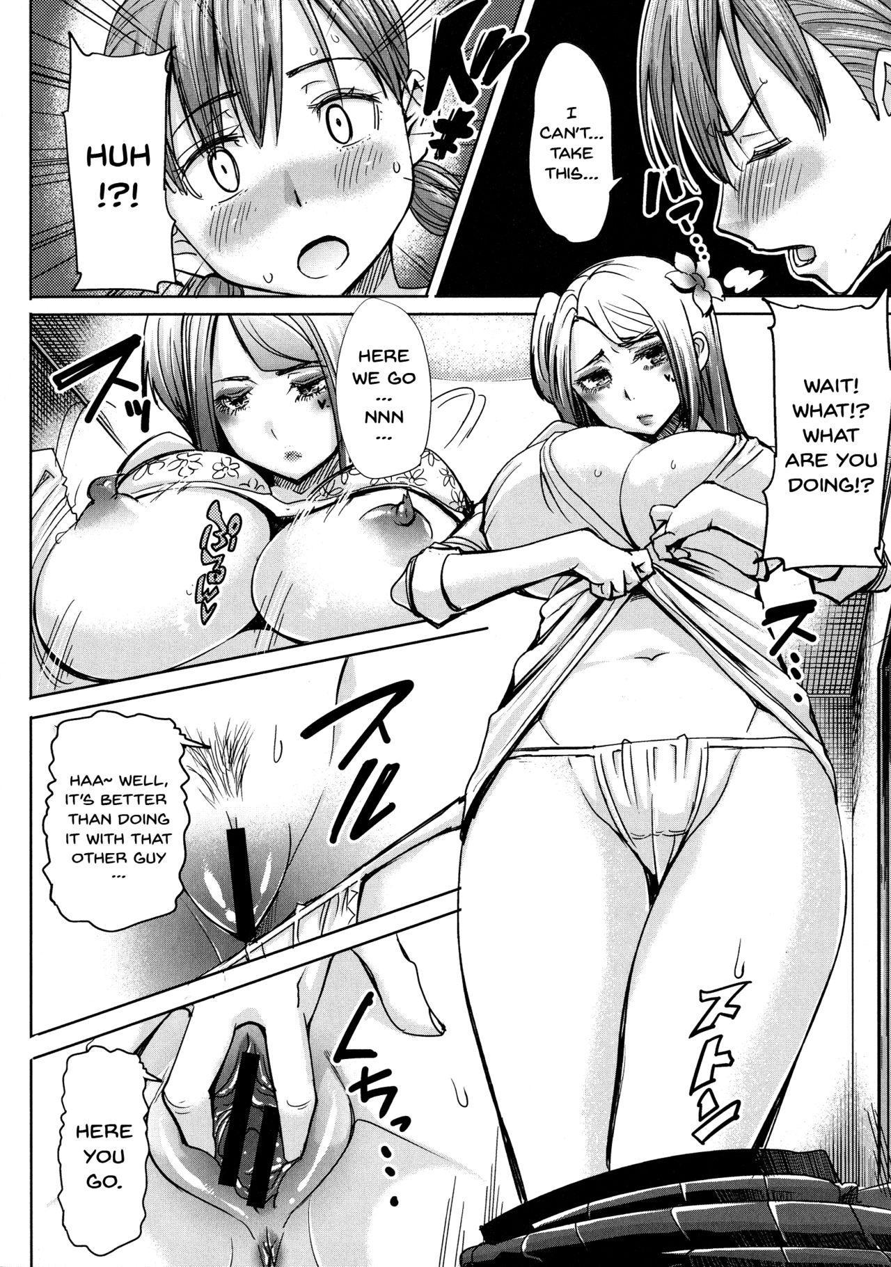 Ai no Musume... Sakurako | Love's Daughter Sakurako Ch.1-7 58