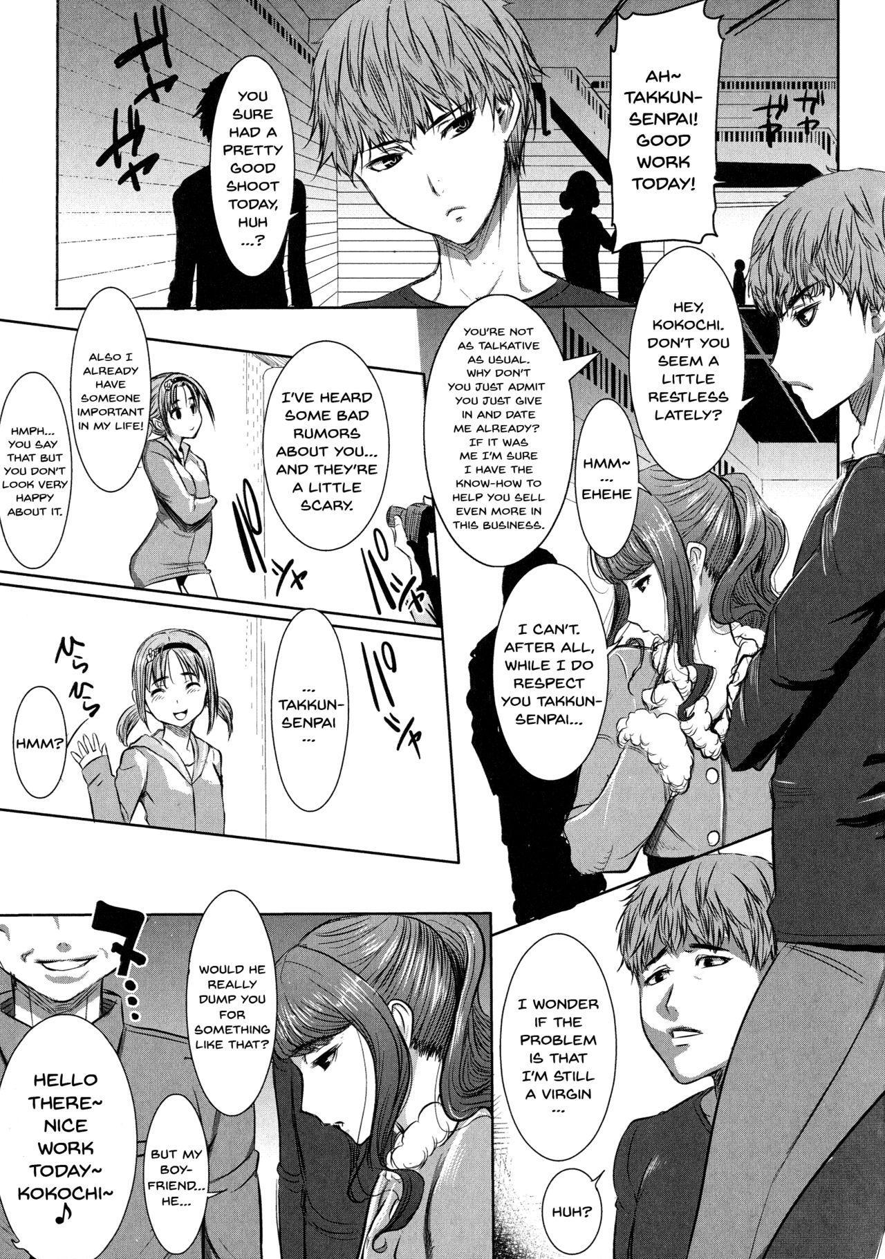 Ai no Musume... Sakurako | Love's Daughter Sakurako Ch.1-7 83