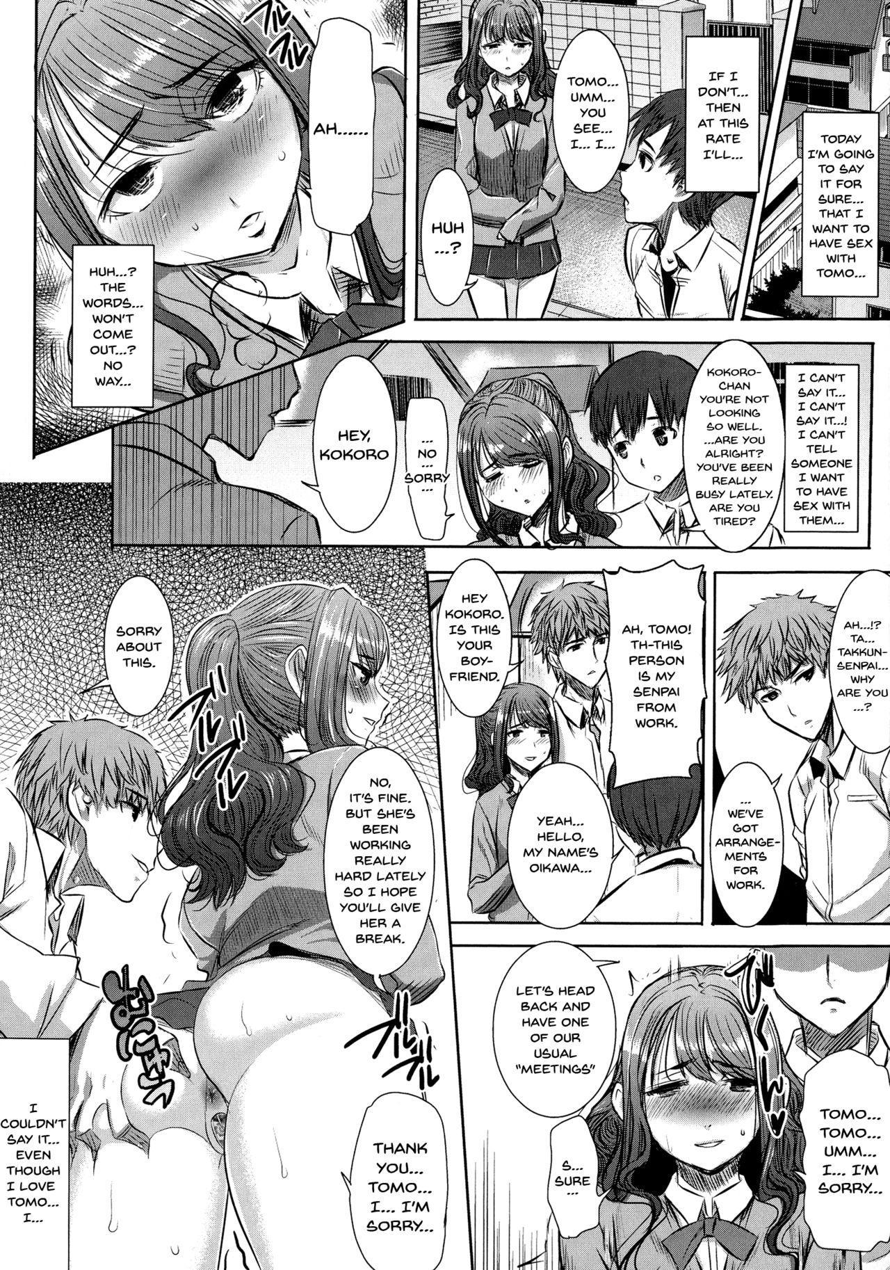 Ai no Musume... Sakurako | Love's Daughter Sakurako Ch.1-7 98