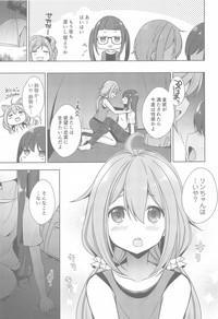Rin to Nadeshiko~Camp no Yoru ha Hen~ 7