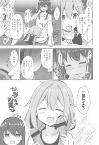 Rin to Nadeshiko~Camp no Yoru ha Hen~ 9