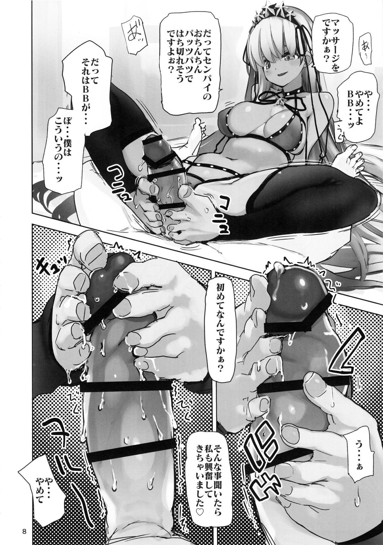 Tokoshie Seven 6