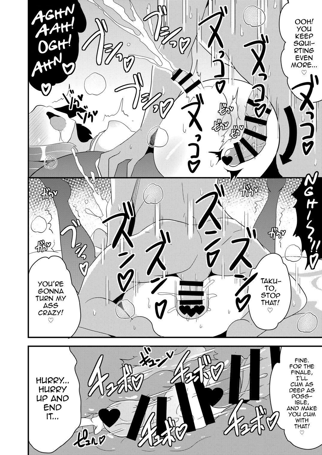 [CHINZURI BOP (Chinzurena)] Josou (Mesu) Homo Kanojo [English] [mysterymeat3] [Digital] 20