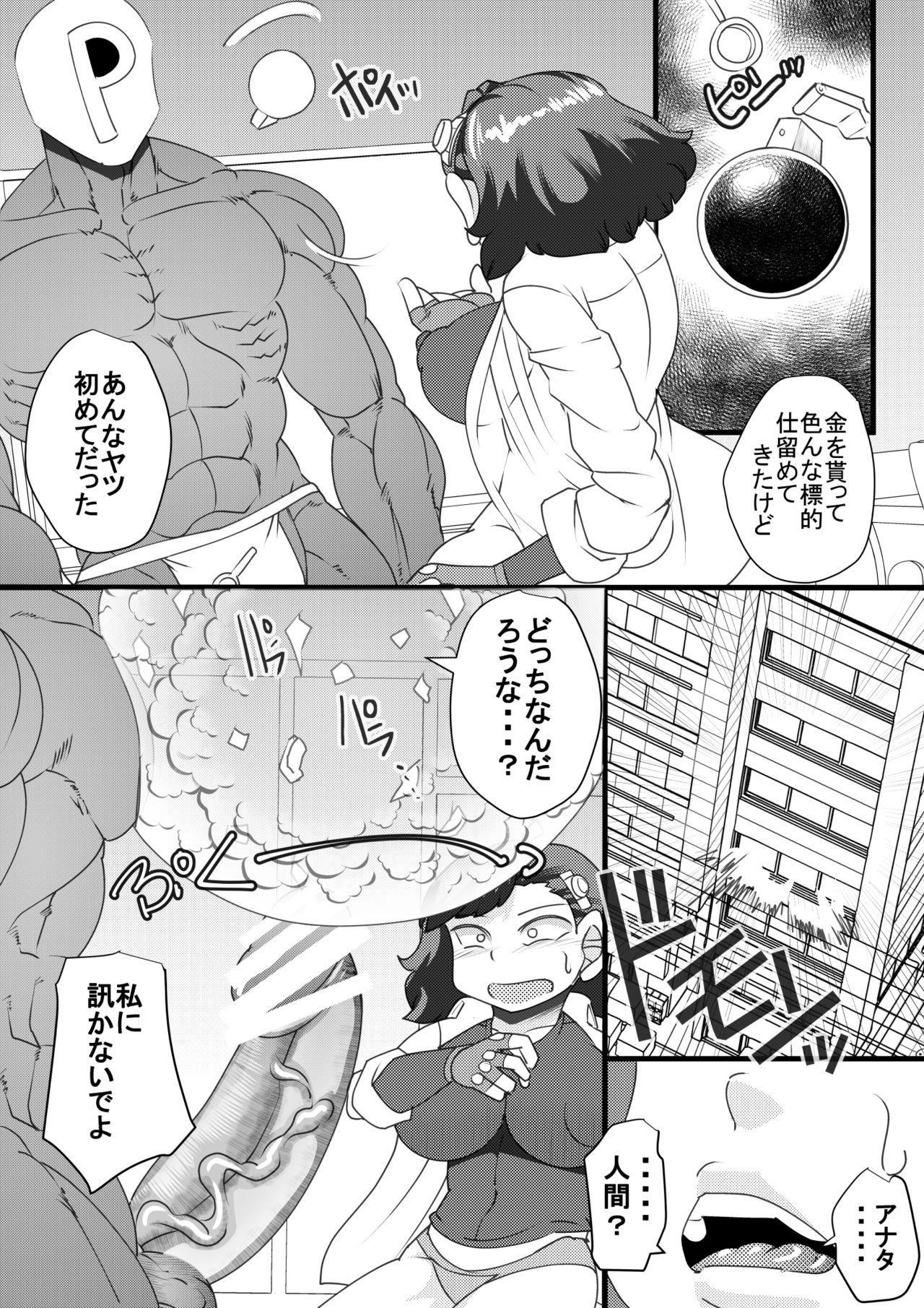 Haramachi 5 10