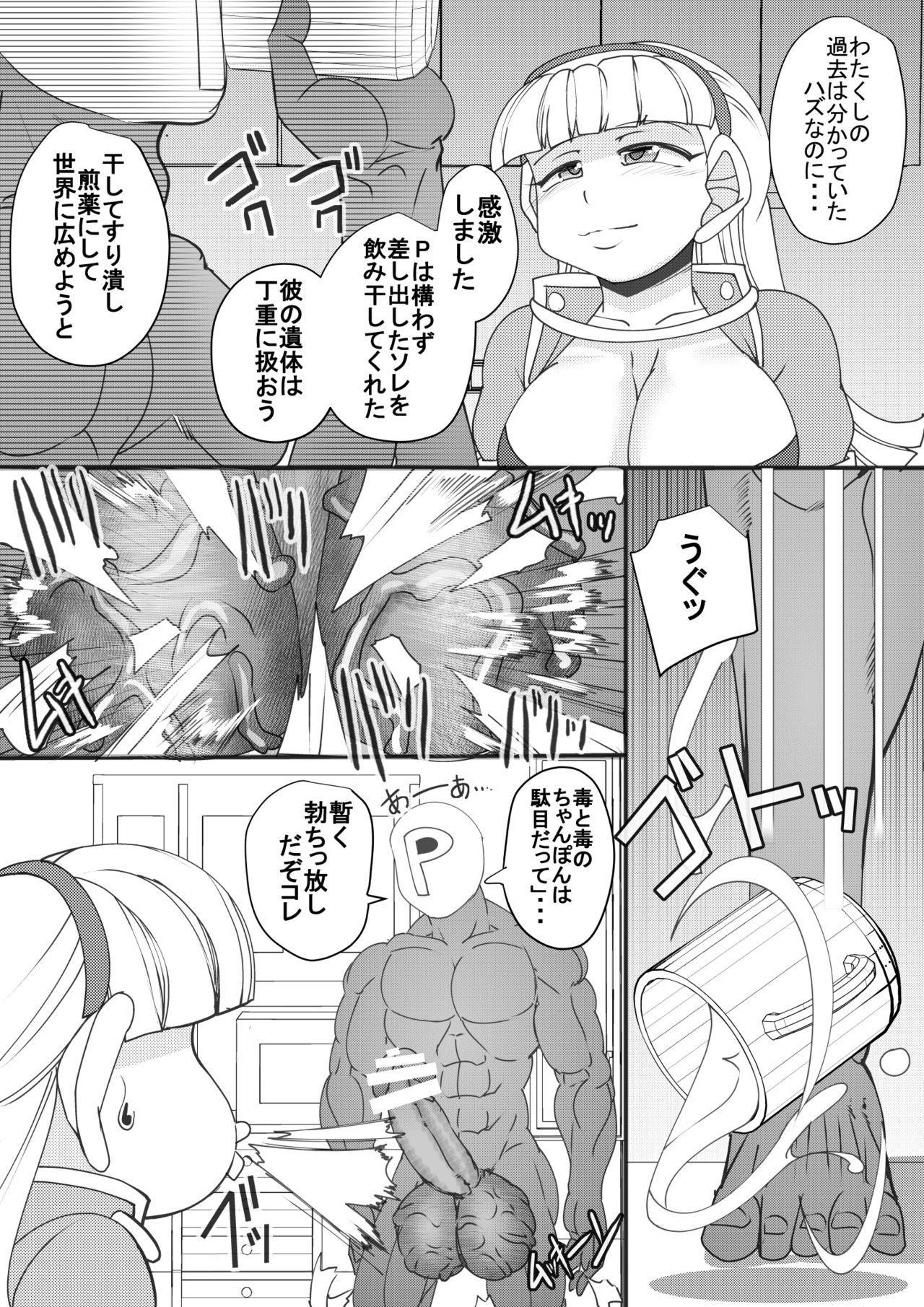 Haramachi 5 6