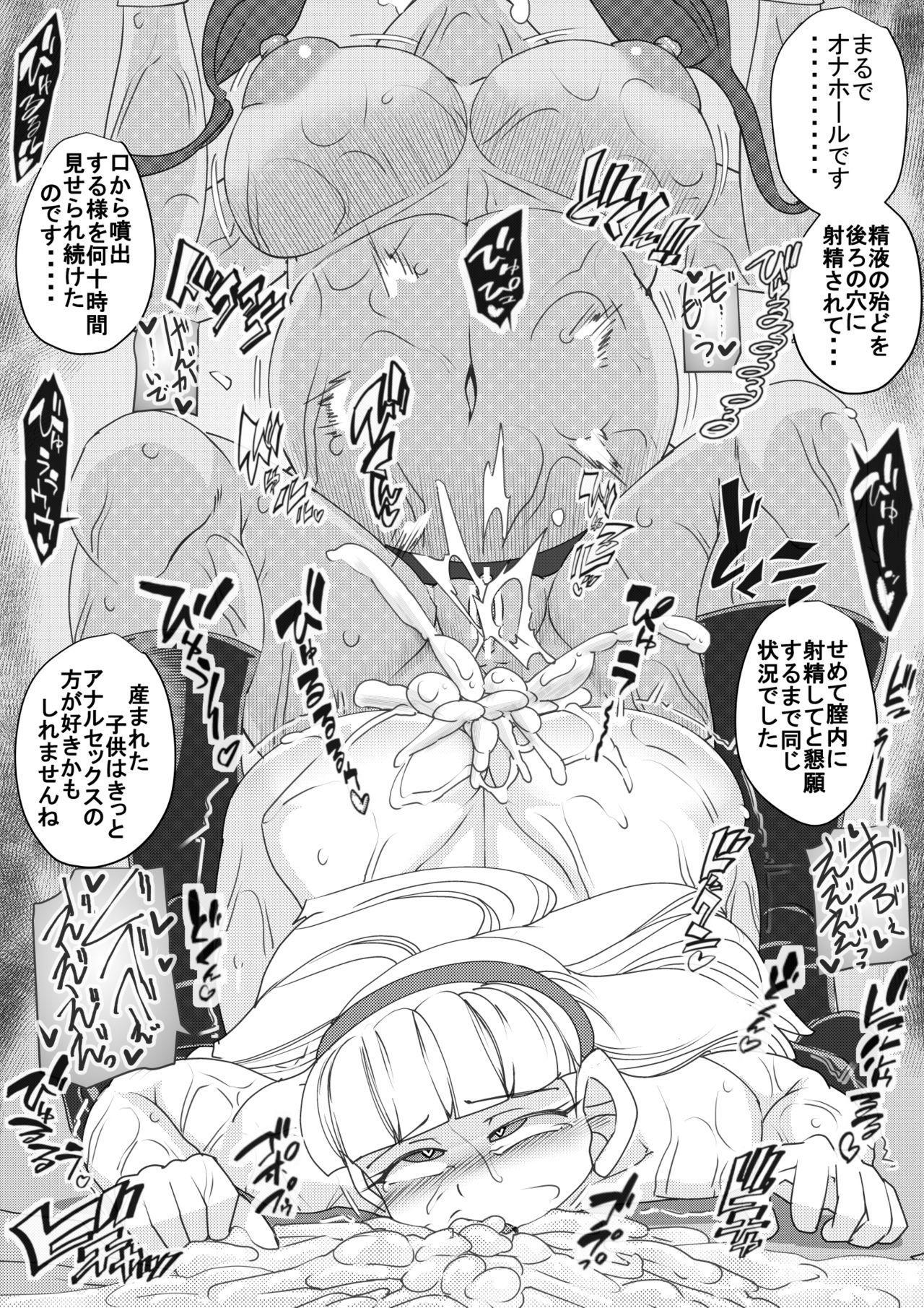Haramachi 5 8