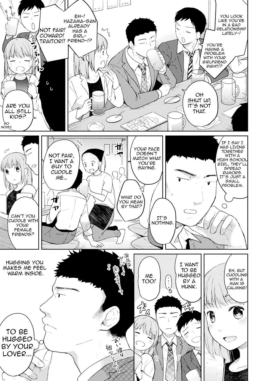 1LDK+JK Ikinari Doukyo? Micchaku!? Hatsu Ecchi!!? Ch. 1-6 107