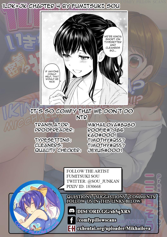 1LDK+JK Ikinari Doukyo? Micchaku!? Hatsu Ecchi!!? Ch. 1-6 156
