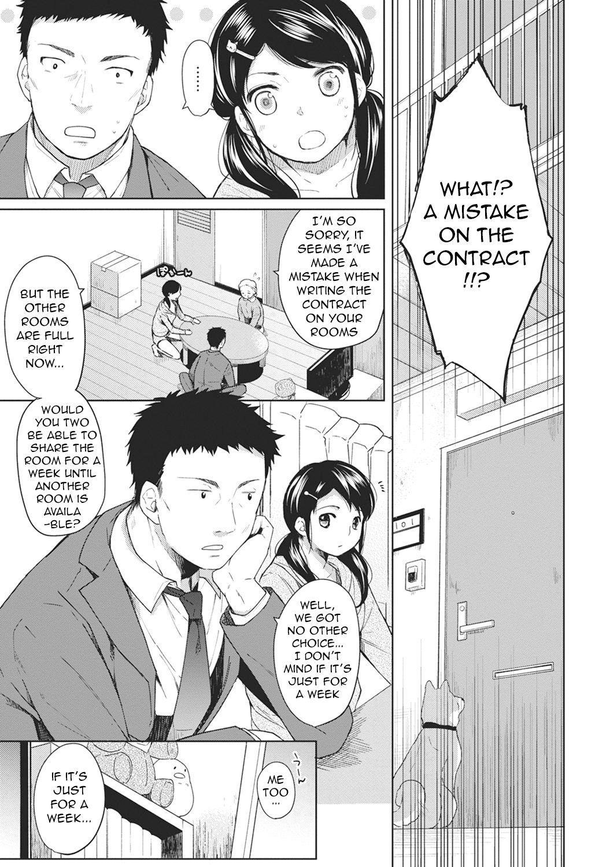 1LDK+JK Ikinari Doukyo? Micchaku!? Hatsu Ecchi!!? Ch. 1-6 3