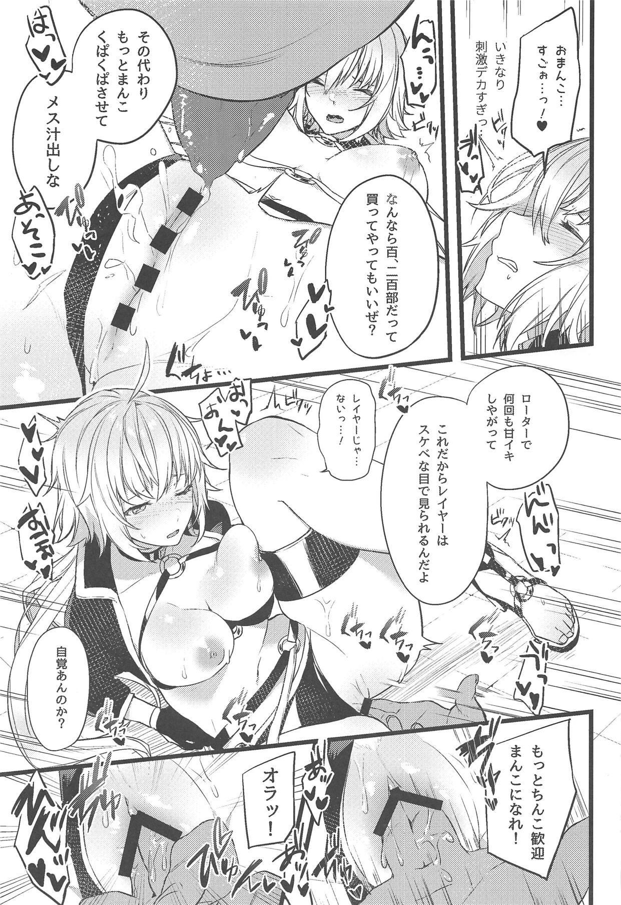 Gespenst Ketzer Setsuei Kanryou Shimashita 9