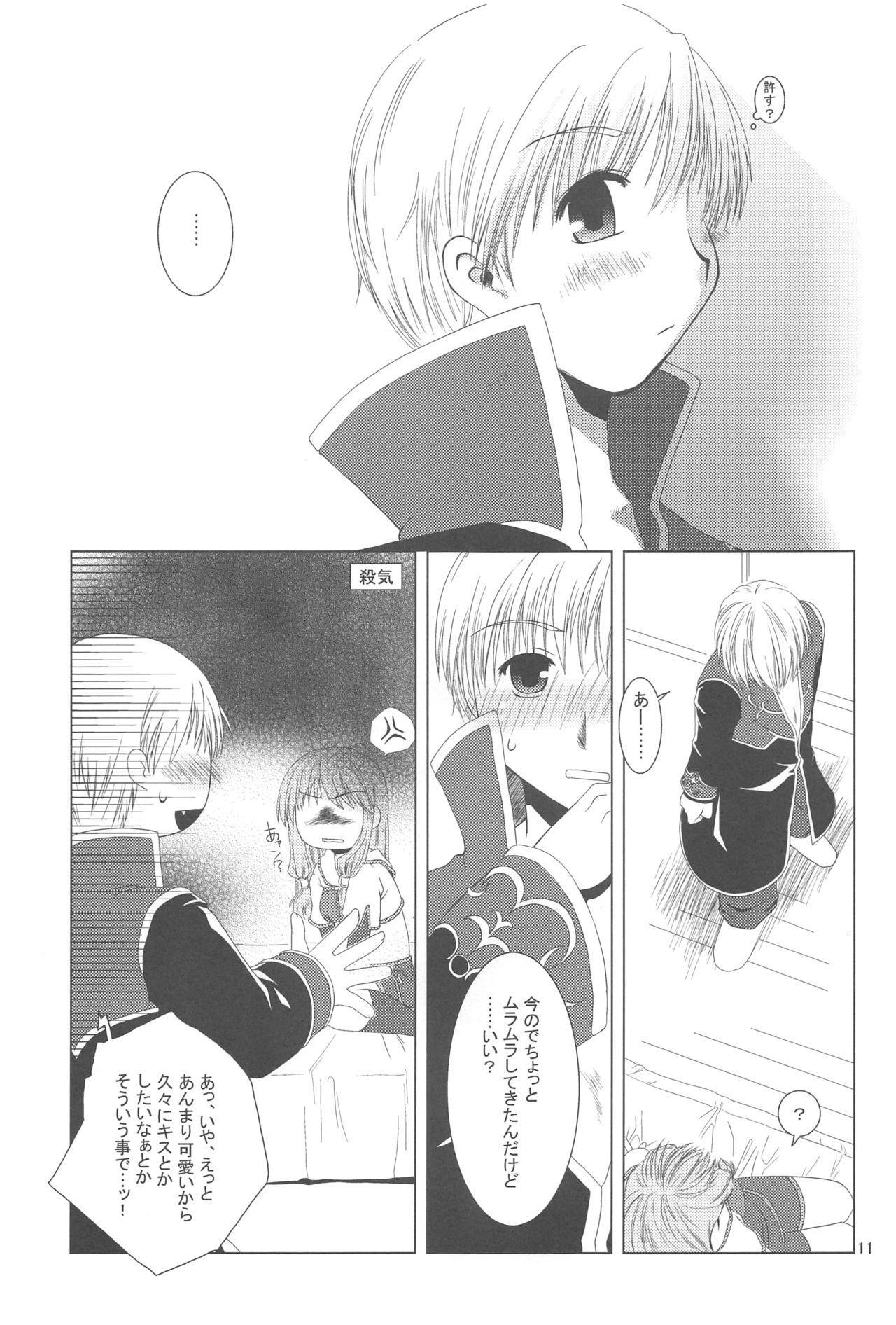 Quagmire no Chuushin de, Shuuchuuryoku Koujou to Sakebu 9