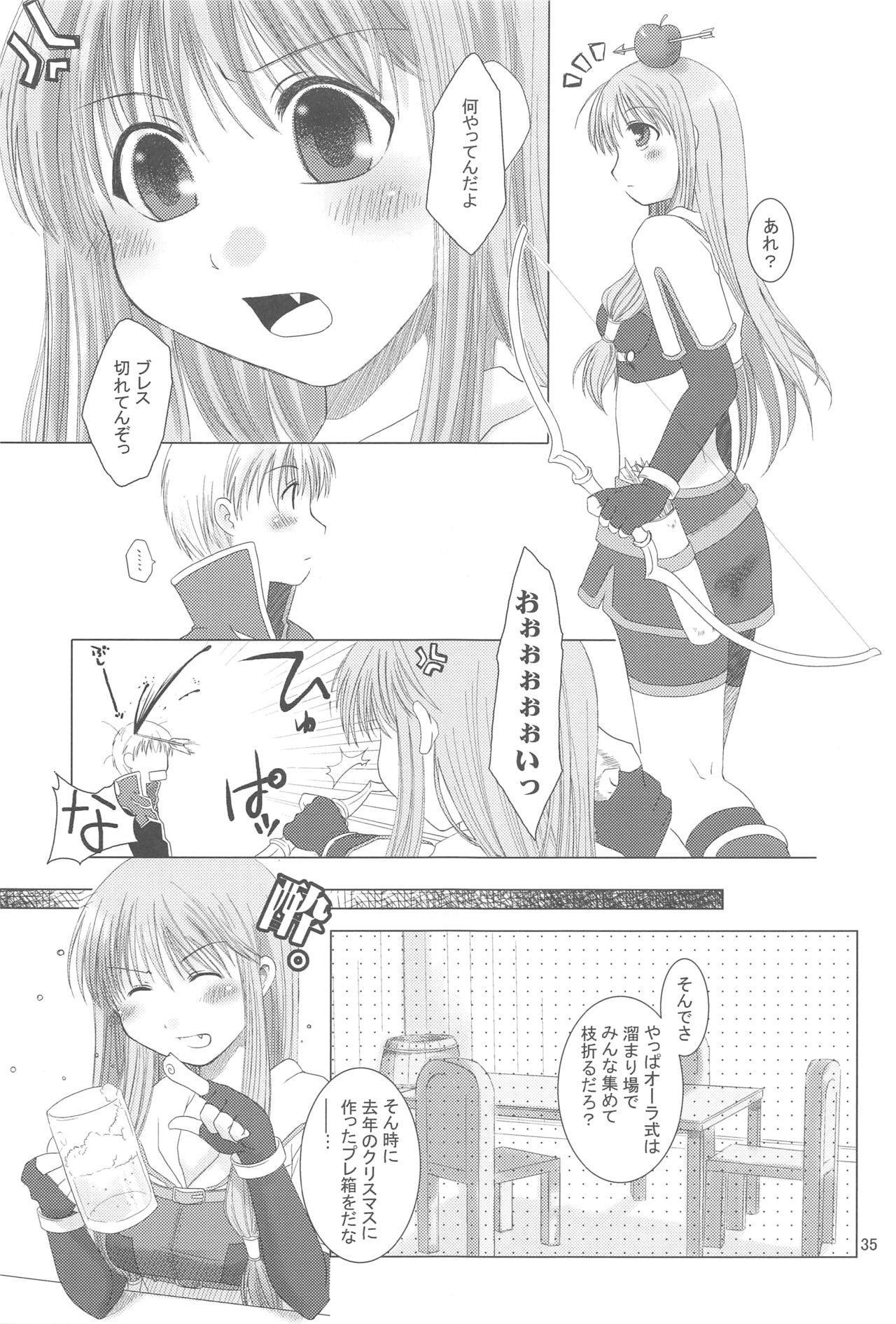 Quagmire no Chuushin de, Shuuchuuryoku Koujou to Sakebu 33