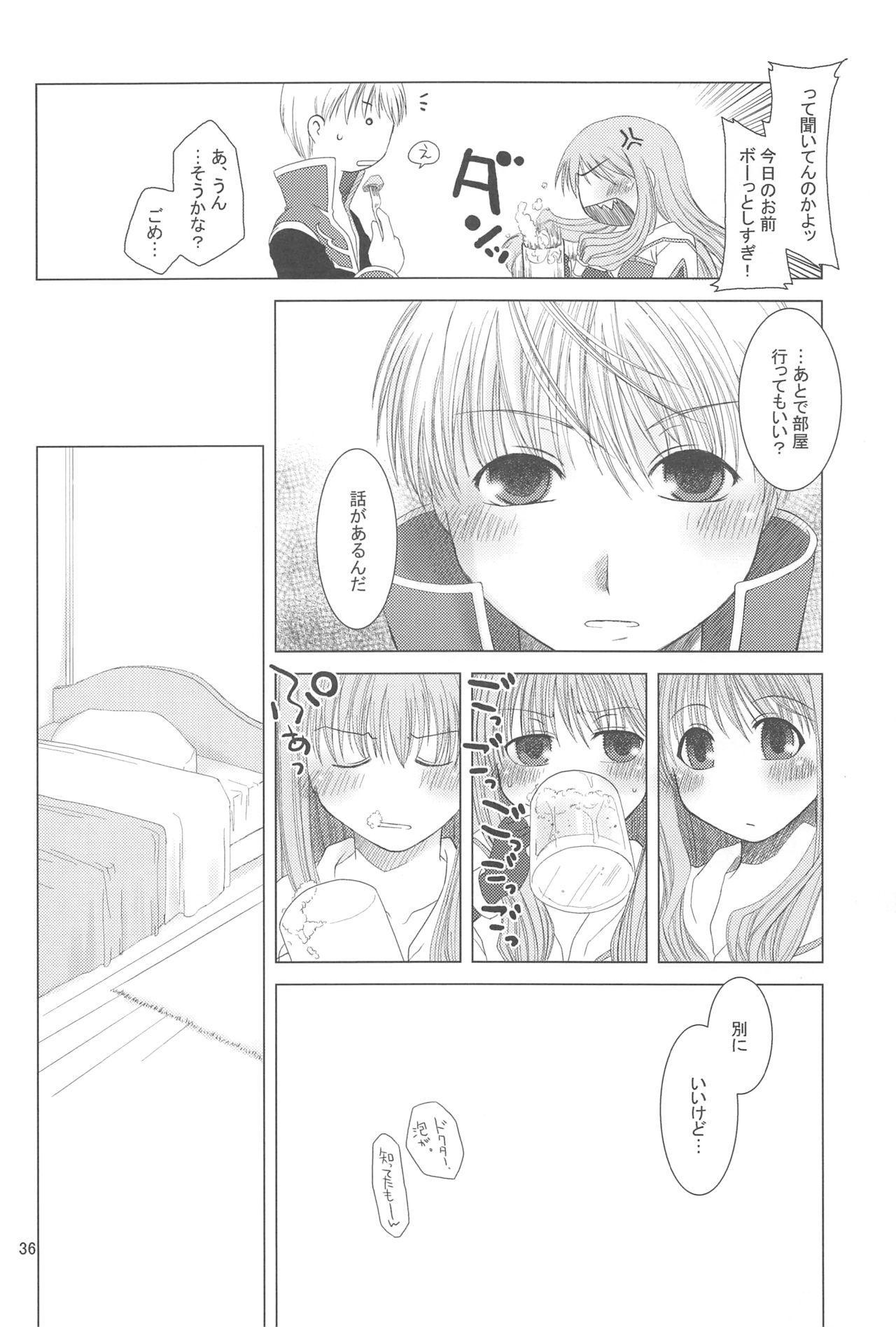 Quagmire no Chuushin de, Shuuchuuryoku Koujou to Sakebu 34