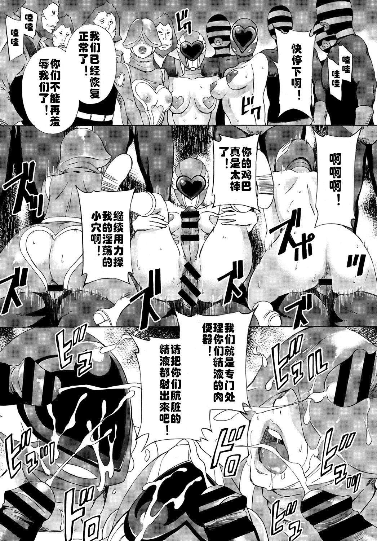 Dai Buta Shougun no Gyakugeki 12