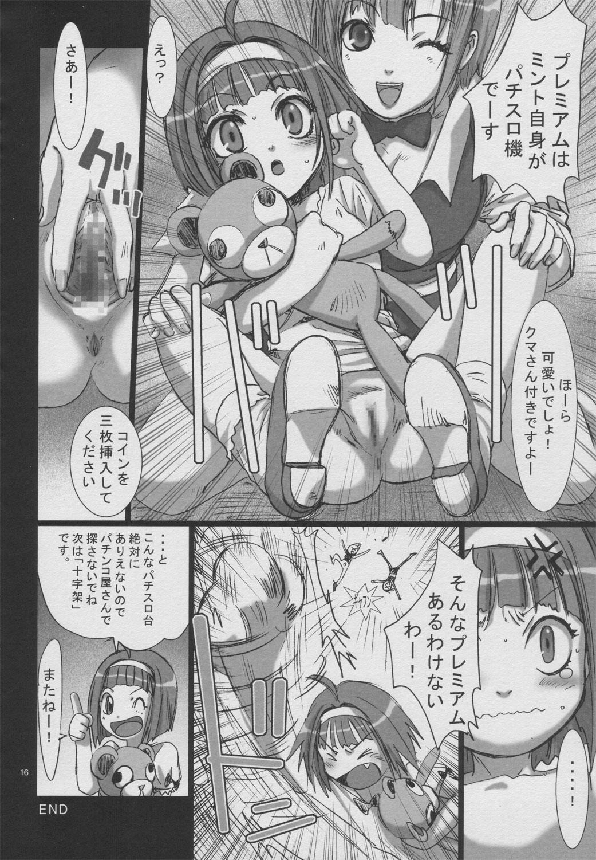 Surokyara Hisshou Magazine 14