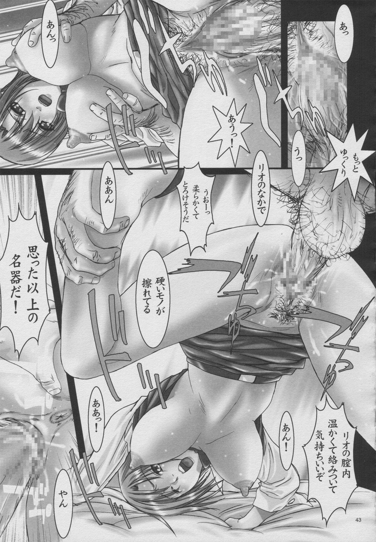 Surokyara Hisshou Magazine 41